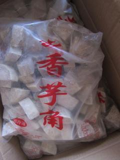 台湾官方称进口自大陆8万多公斤芋头农药超标