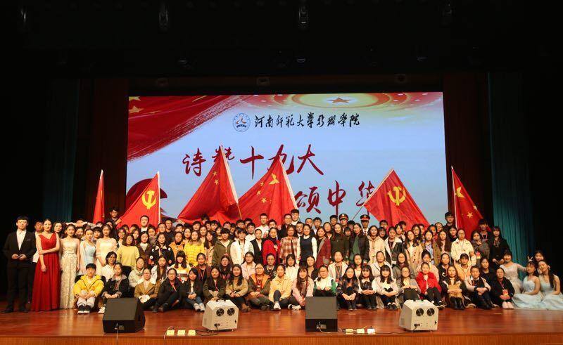 QQ图片20171031163759.png