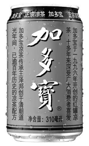 红罐凉茶改名说未有定论