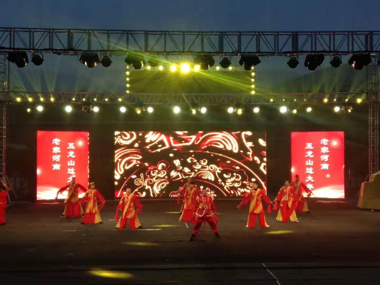 春节去哪儿玩?新乡五龙山第五届新春大庙会盛装开幕