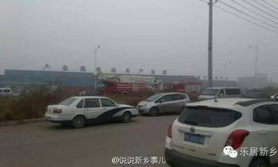 新乡一化工厂发生火灾  浓烟冲天而起(图文)