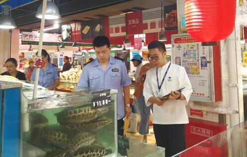 郑州市大型商场超市2017年公开评价结果进行公示家乐福位居榜首