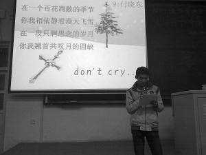 """吉大4行情书大赛:理工男""""公式体""""霸气侧漏(图)"""
