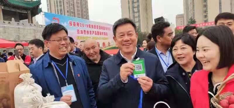 辉县裕民农林种植合作社:扶贫展示   精彩瞬间