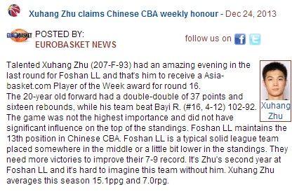 佛山小将当选亚篮网周最佳 王哲林第三翟晓川入选