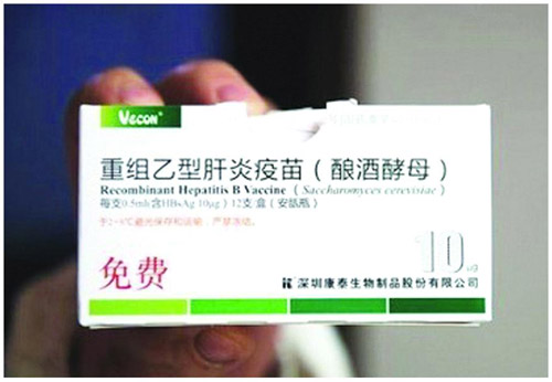 康泰乙肝疫苗已销售到27省