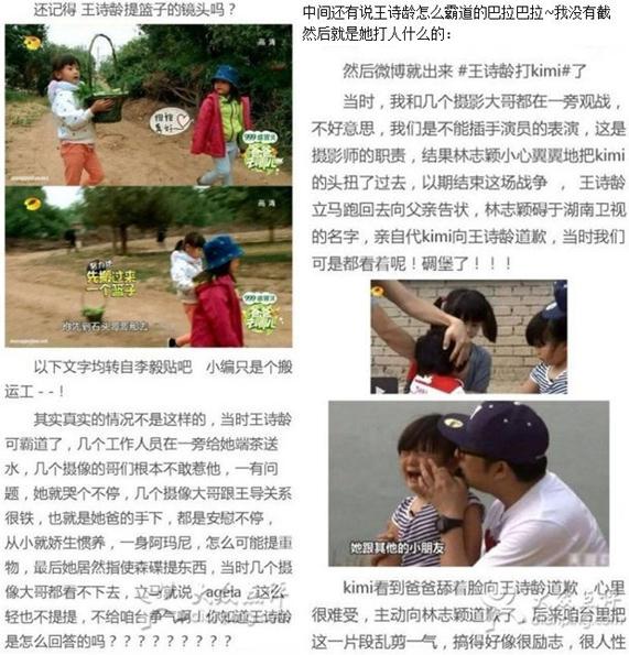 李湘老公回应女儿被黑:对方已构成刑事犯罪(图)